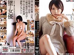 Program Pretty Kinoshita M De Yuzuka Torture