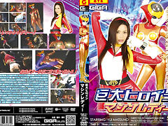Lady Heroine Big Machine