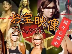 Celebrity, Asian, Celebrity, Japanese, Uncensored, JAV