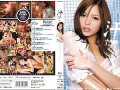 Tina Yuzuki in Sweaty SEX part 1.1