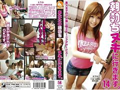 Erika Kashiwagi in Morning Erection 14 part 2