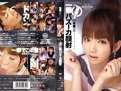 Mayu Nozomi in Semen Bazooka part 1.2