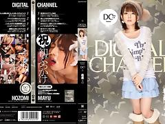 Mayu Nozomi in Digital Channel 72 part 3.1