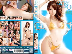 Best Japanese chick Yui Hatano in Incredible threesomes, bikini JAV clip