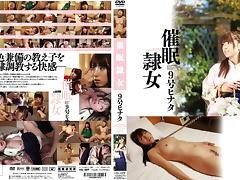 Amazing Japanese slut Hinata Tachibana in Best small tits, fetish JAV clip