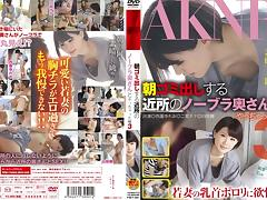 Fabulous Japanese slut Minami Kashii, Nana Ninomiya,Reo Saionji in Exotic cunnilingus, couple JAV movie
