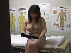 Miyuki Tomono