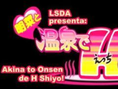 Akina To Onsen de H Shiyo Sub Spanish