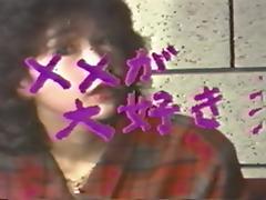 jpn vintage 39